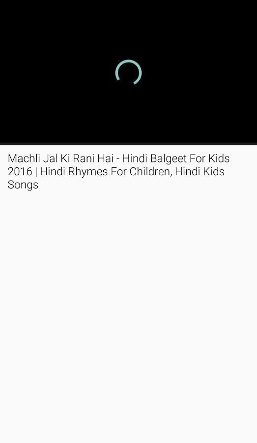 Machli JAL Ki RANI Hai POEM 3.0 APK Download - Android Entertainment ...