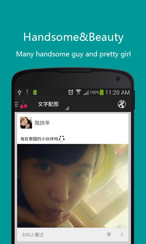 Chat com cherry CherryLive