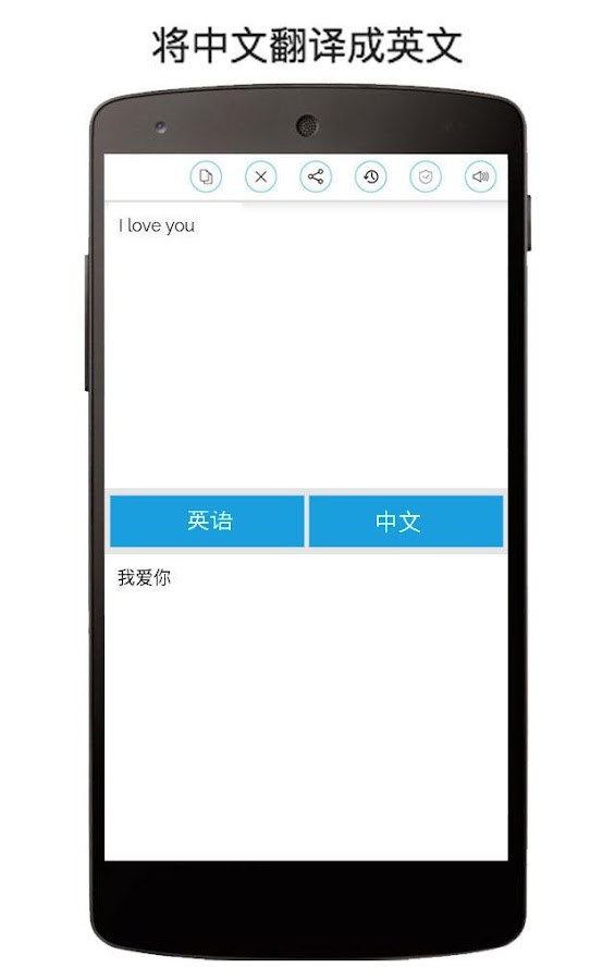 Chinese English Translator Best Translator APK Download - Android