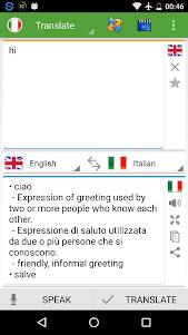 English - Italian Translator 2.3 screenshot 1