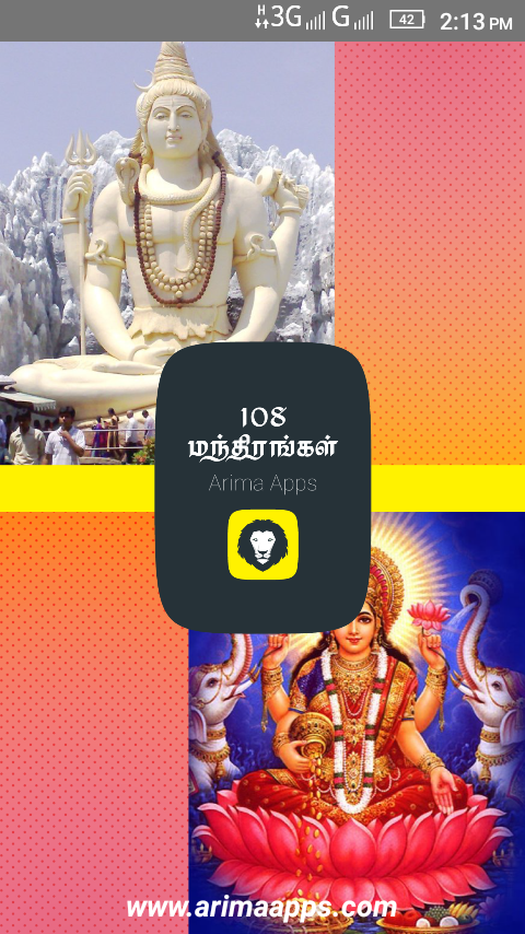 108 Mantra Gayathri Manthiram Durga Slogam Tamil 1 0 APK Download