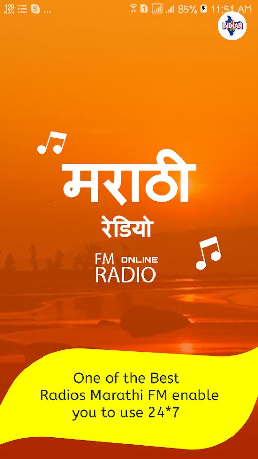 Marathi FM Radio Station Marathi Online Radio Song 4 0 APK Download