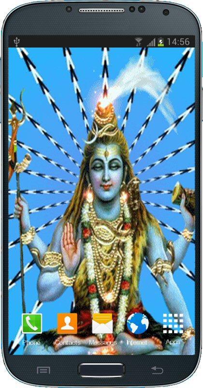 Lord Shiva 3D Live Wallpaper Free Download - ▷ ▷ PowerMall