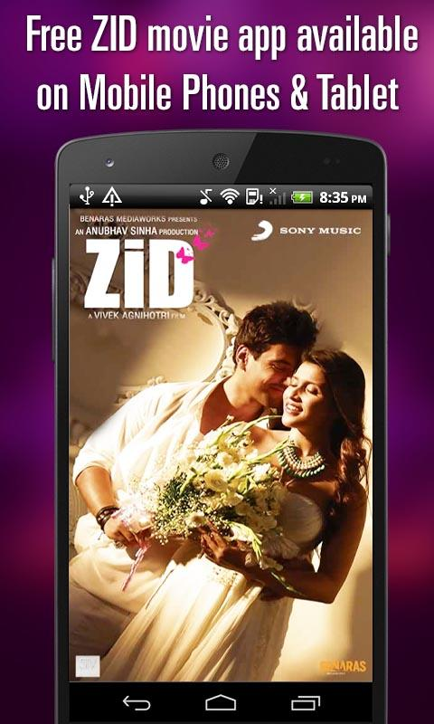 Zid movie songs audio : Tamil movies 2012 full movie list