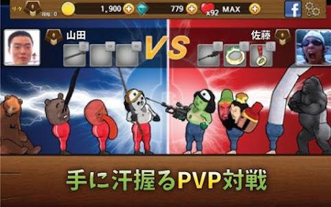 リーグオブバカモン【狙撃FPS:変なモンスター達の世界へ!】 1.7 screenshot 3