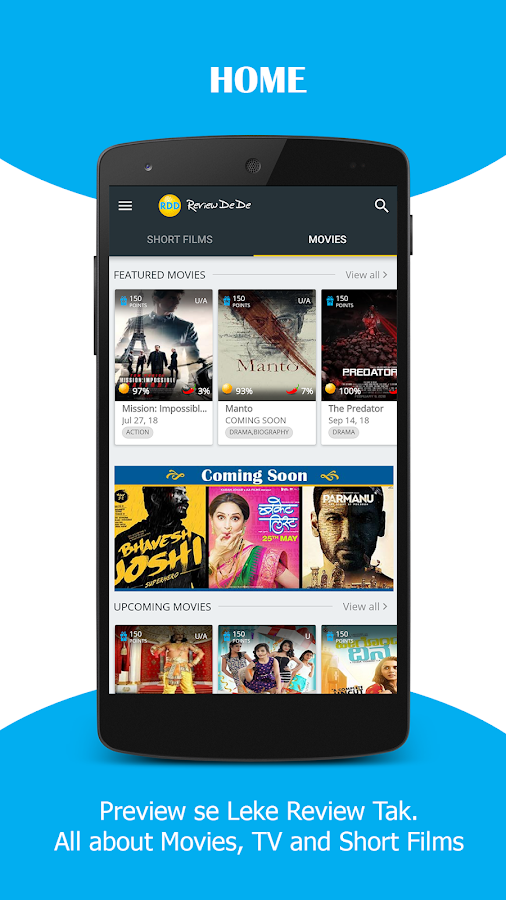 ReviewDeDe: Short Films App,Movie Review & Rewards 1 2 41 APK