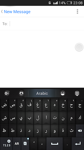 لوحة مفاتيح لغة عربية أندرويد