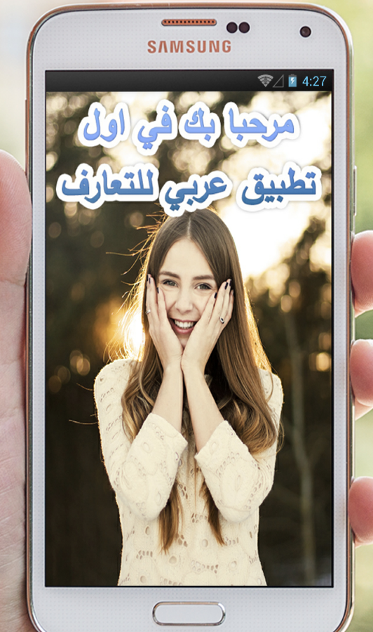 0a6987f7a7ece شات دردشة بنات سوريا prank 1.4 APK Download - Android Entertainment Apps