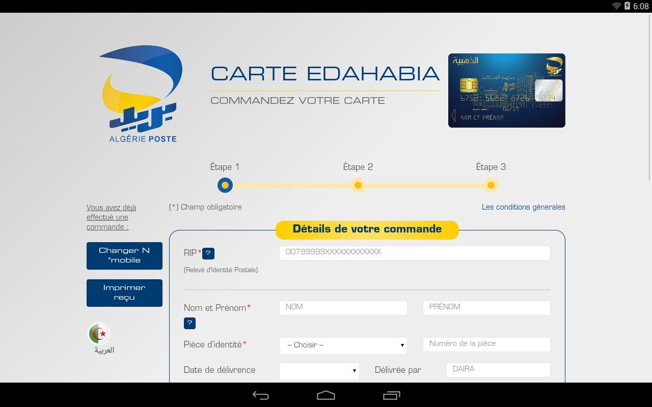 Carte Or Algerie Poste.Algerie Poste 1 2 4 Apk Download Android Tools Apps