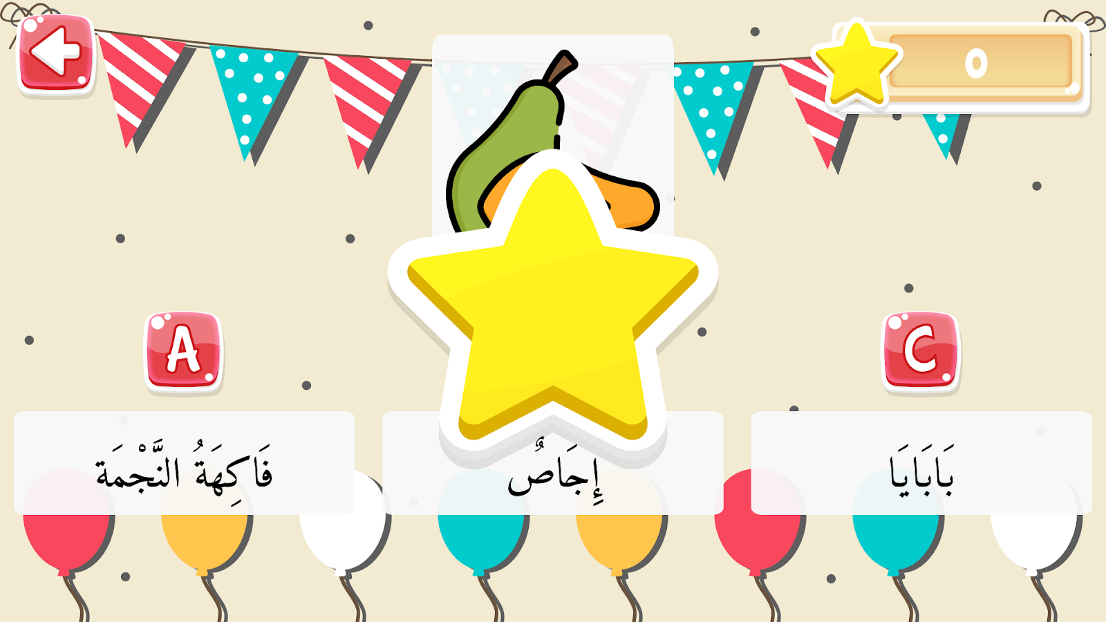 Arabic for Kids: Maheer Series 1 0 APK Download - Android Education Apps