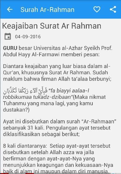 Surah Ar Rahman Arab Latin 240 Apk Download Android