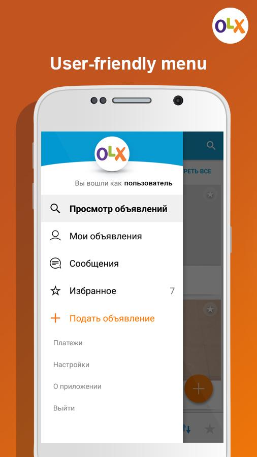Olx classifieds of uzbekistan apk download android shopping apps olx classifieds of uzbekistan screenshot 8 stopboris Choice Image
