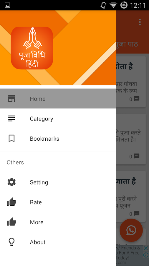 دانلود Puja Vidhi Hindi Collections 1 0 5 APK - برنامه های