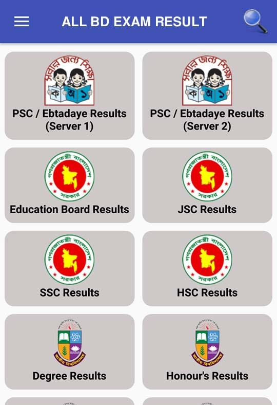 All BD Exam Results 1 0 0 APK Download - Android Education Apps