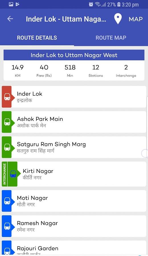 Delhi metro route map and fare 127 apk download android travel delhi metro route map and fare 127 screenshot 5 altavistaventures Images