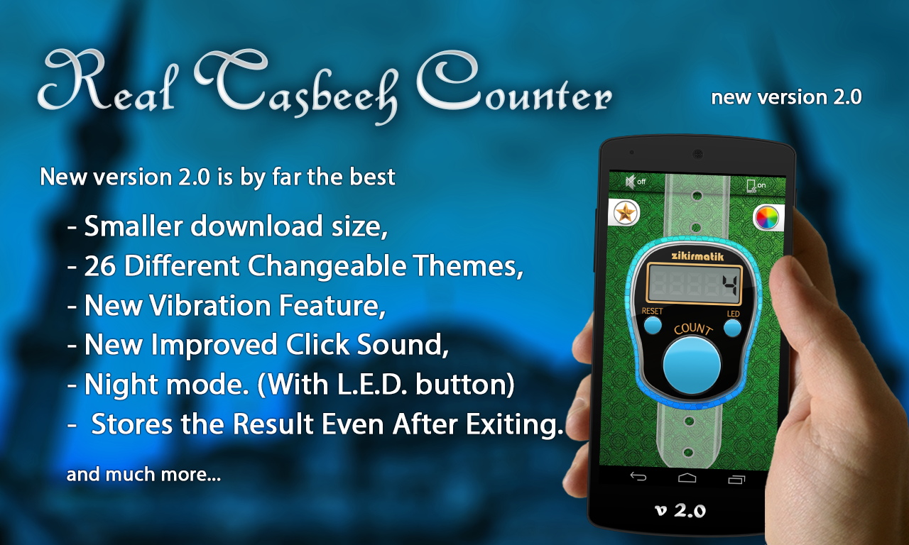 Real Tasbeeh Counter 2 2 APK Download - Android Tools Apps
