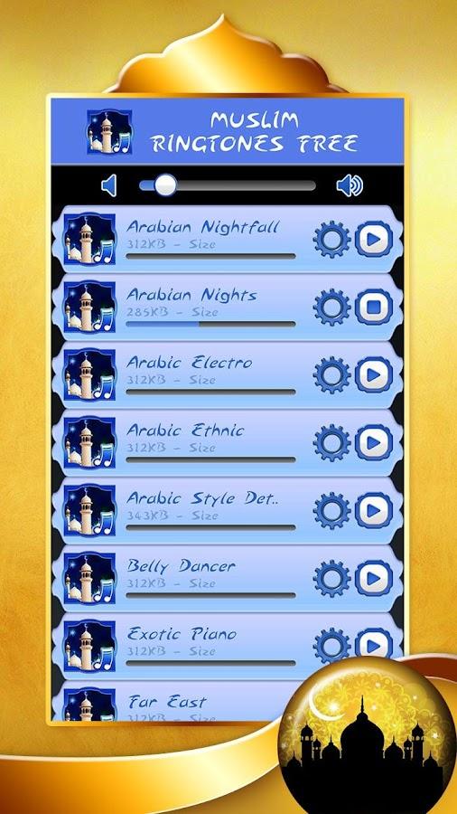 urdu islamic ringtones mp3 free download