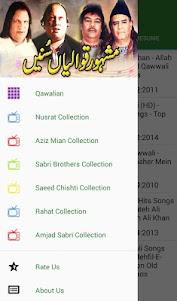 Biggest Qawwali Collection 1.3 screenshot 1