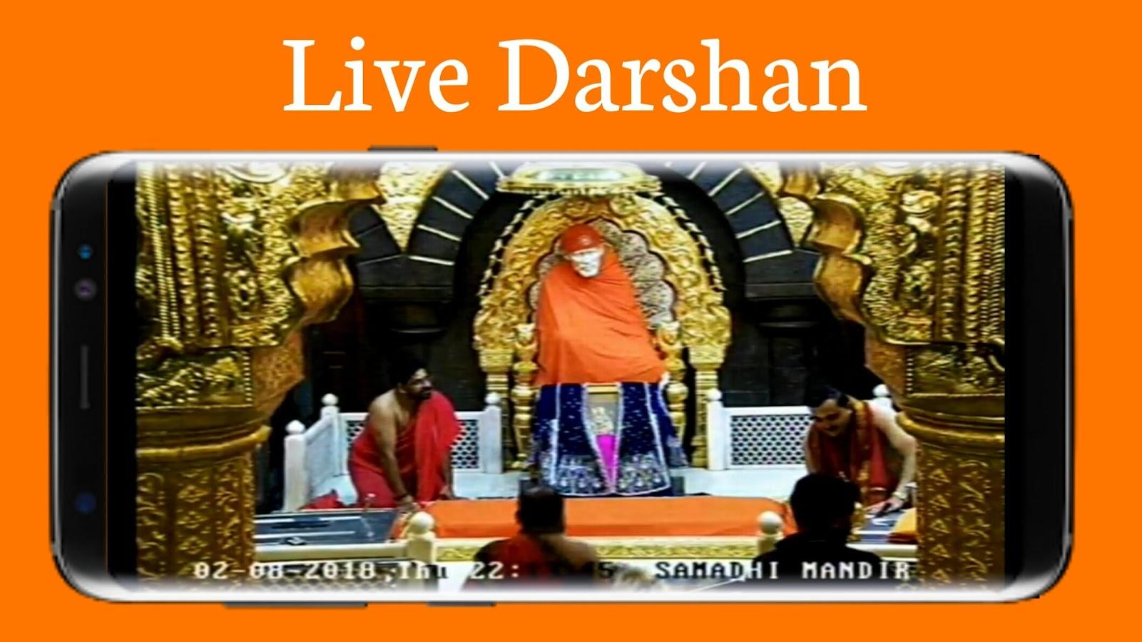 Lite: Sai Baba Shirdi Live Darshan Free 2 3 APK Download - Android