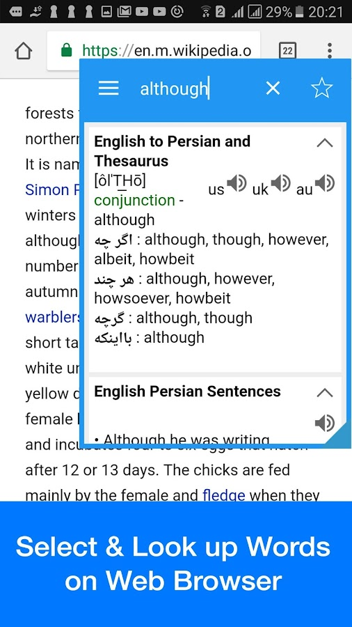 English Persian Dictionary - Dict Box 7 2 0 APK Download - Android