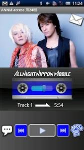 accessのオールナイトニッポンモバイル第24回 1.0 screenshot 1