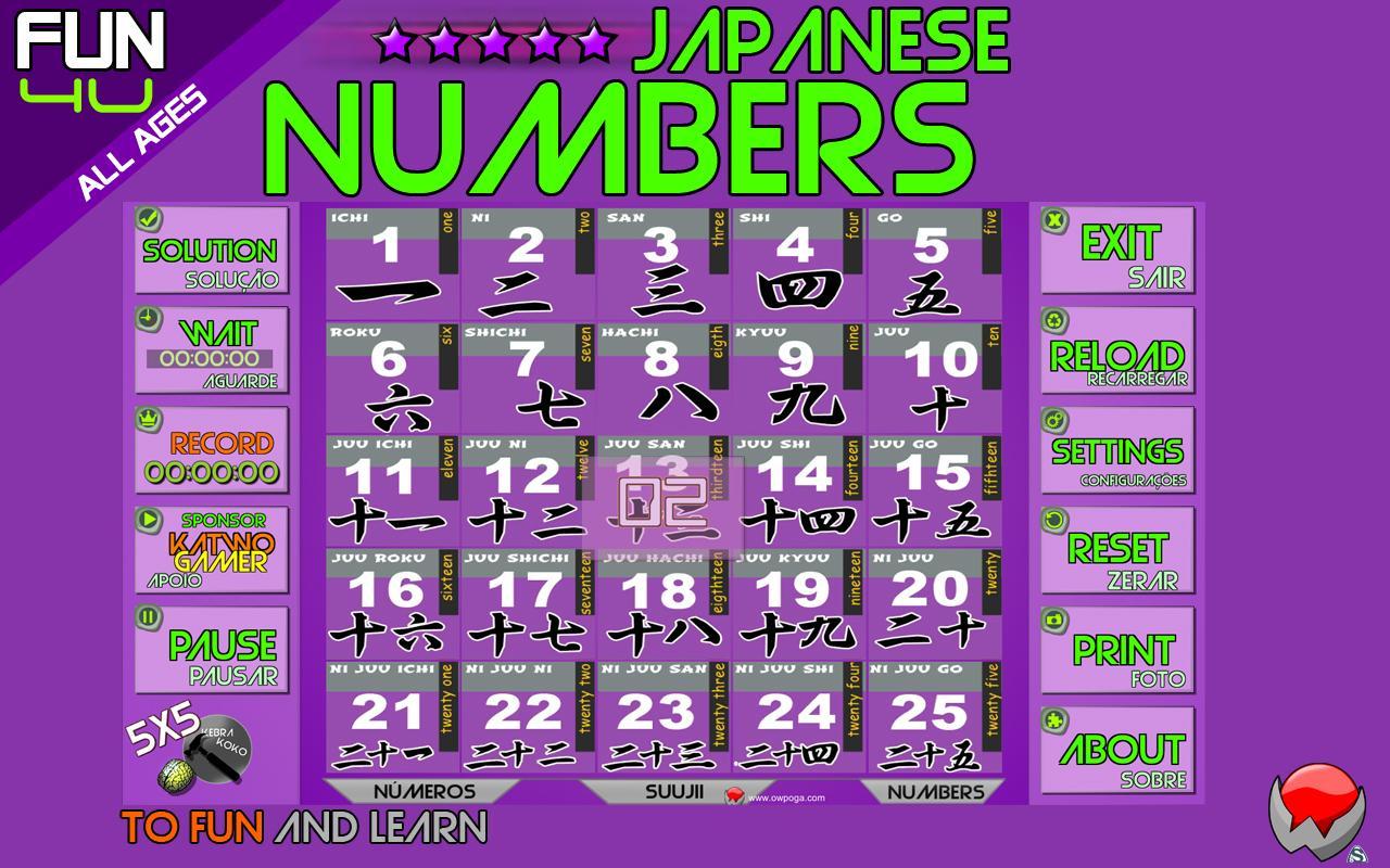 Download KebraKoko Japanese Numbers 1 2 APK Android