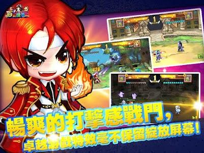 百變漫咖王 0.9.42 screenshot 5