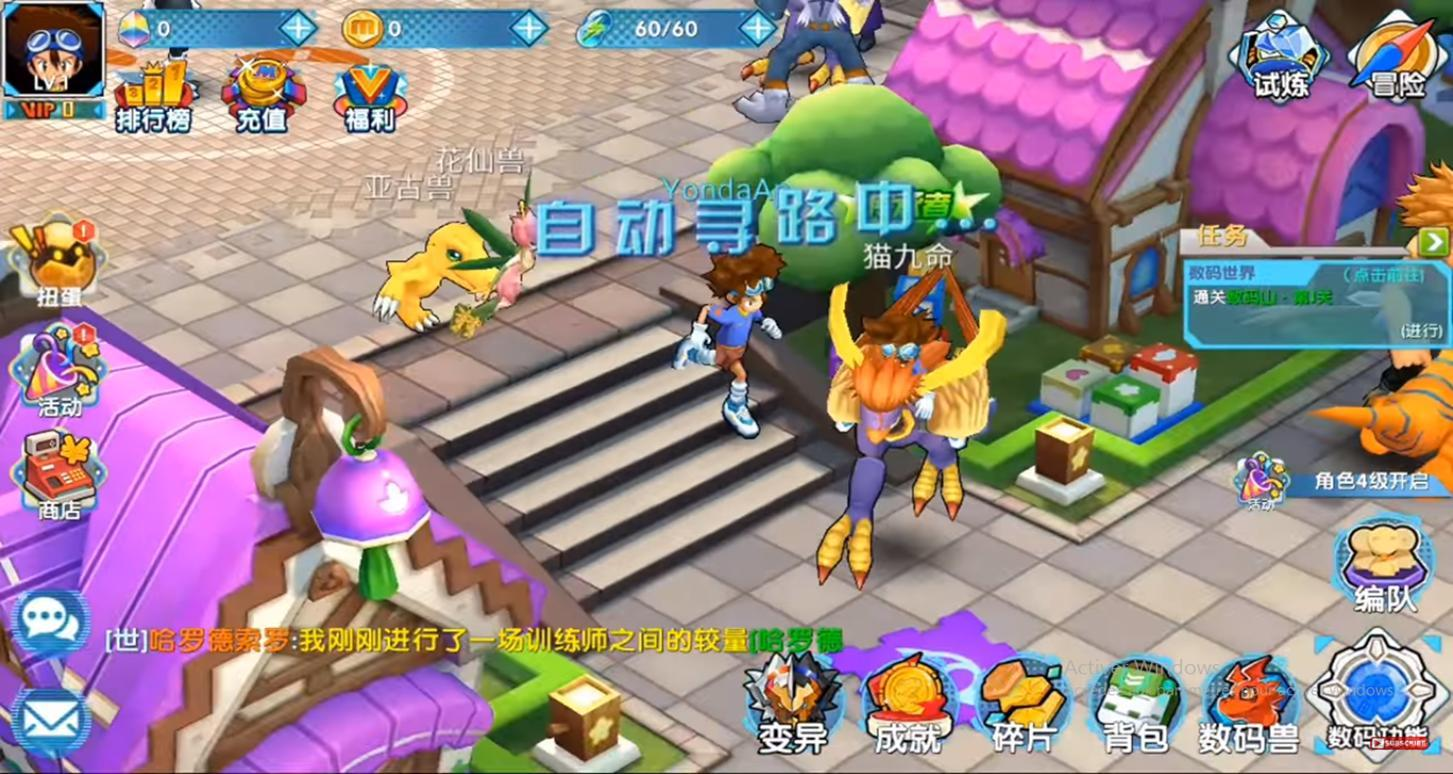 Guide For Digimon World 1 0 APK Download - Android Action Games
