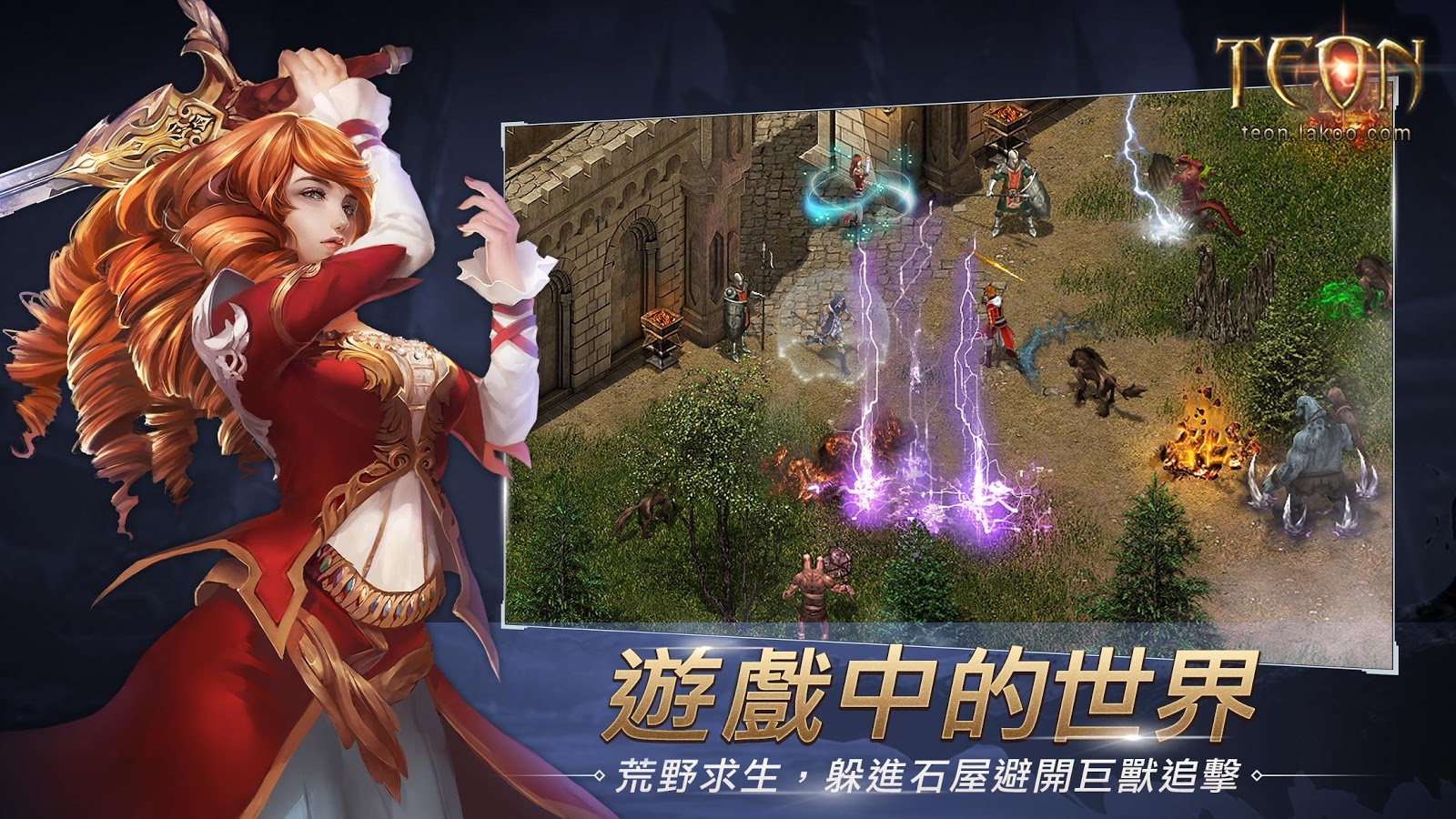 fate stay night apk 中文