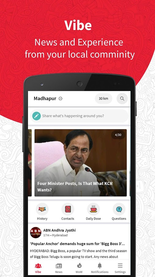 com newsdistill mobile 2 4 74 APK Download - Android cats  Apps