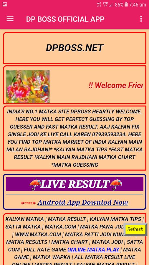 Dpboss Satta Matka Result Kalyan Official App 3 0 APK Download