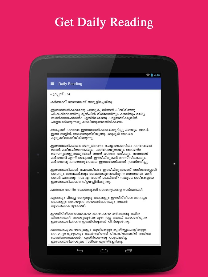 POC Malayalam Bible - Free App 3 9 1 APK Download - Android