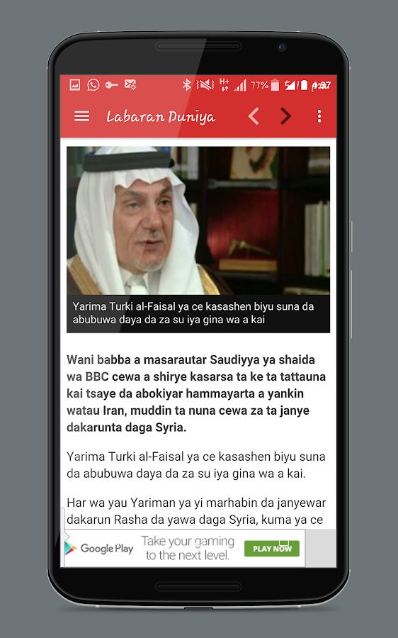 BBCHausa News 1 1 1 APK Download - Android News & Magazines Apps