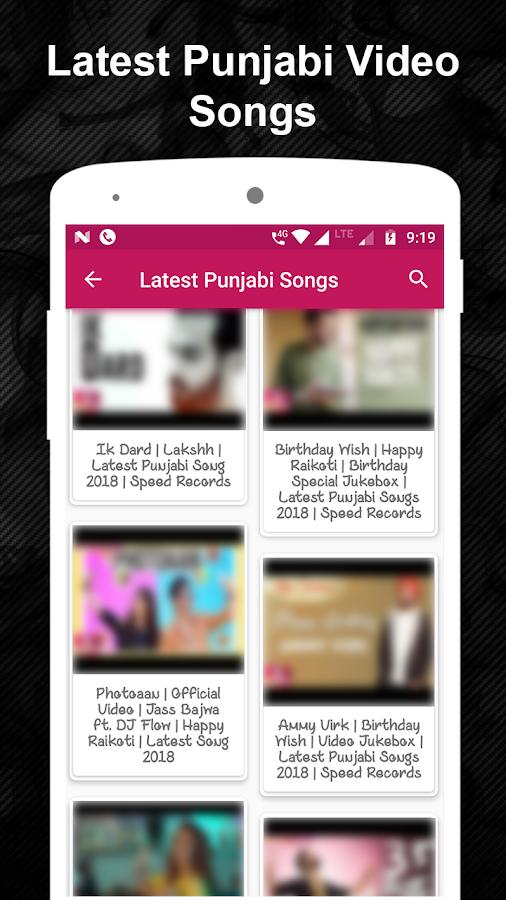 New Punjabi Songs 2018 : ਪੰਜਾਬੀ ਵੀਡੀਓ ਗੀਤ 1 0 APK