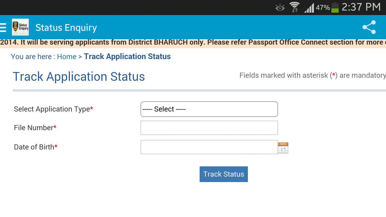 Status Enquiry India APK Download - Android Communication Apps