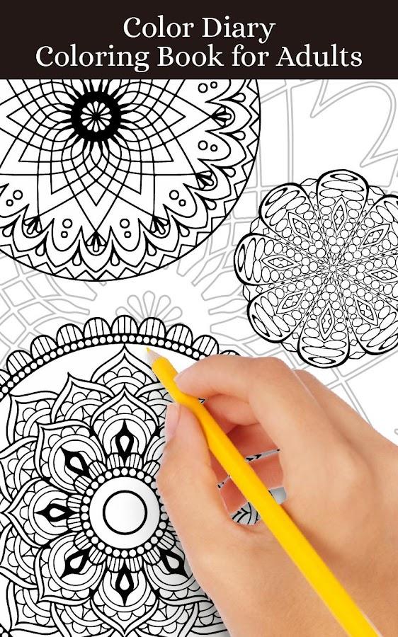 Mandalas Adult Coloring Book 16 Screenshot 11