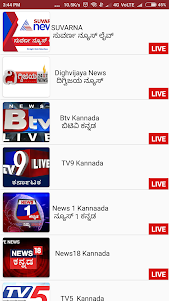 Kannada Live News TV 1.0 screenshot 1