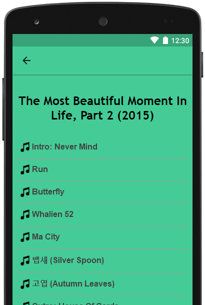 Bangtan Boys Lyrics Full Album 1 0 APK Download - Android