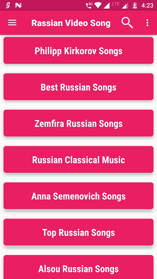 Russian Music Radio : Russian Songs Video 2017 1 0 2 APK Download