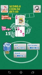 ブラックジャック ぱいーぐるゲームス 1.0 screenshot 2