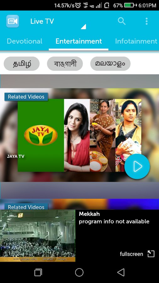 myplex Live TV for malaysia 2 0 APK Download - Android cats