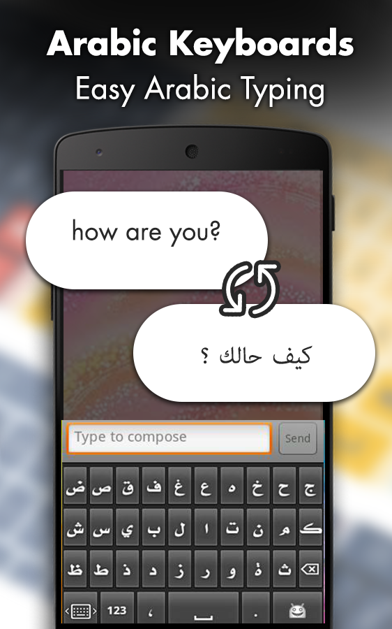 256e4f45650 cloud_download Download APK File · Arabic Keyboard - English to Arabic  Typing &Themes 1.2 screenshot 1 ...