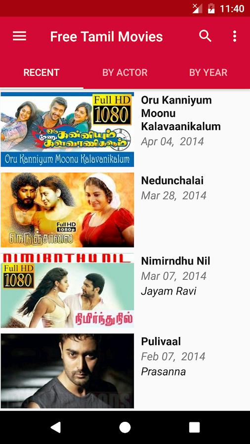 free tamil movies download apk