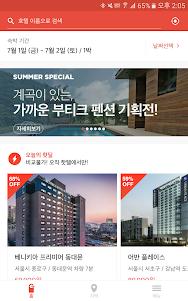 hottel - Hotel Booking 4.1.20 screenshot 7