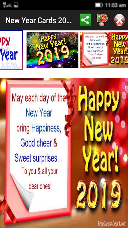 new year greetings 2019 50 screenshot 19