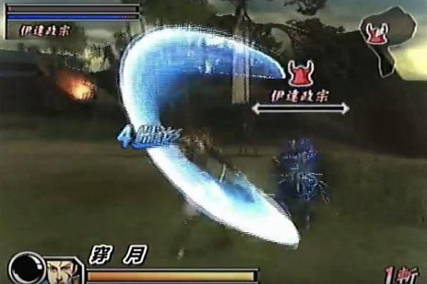 download game basara 2 heroes apk