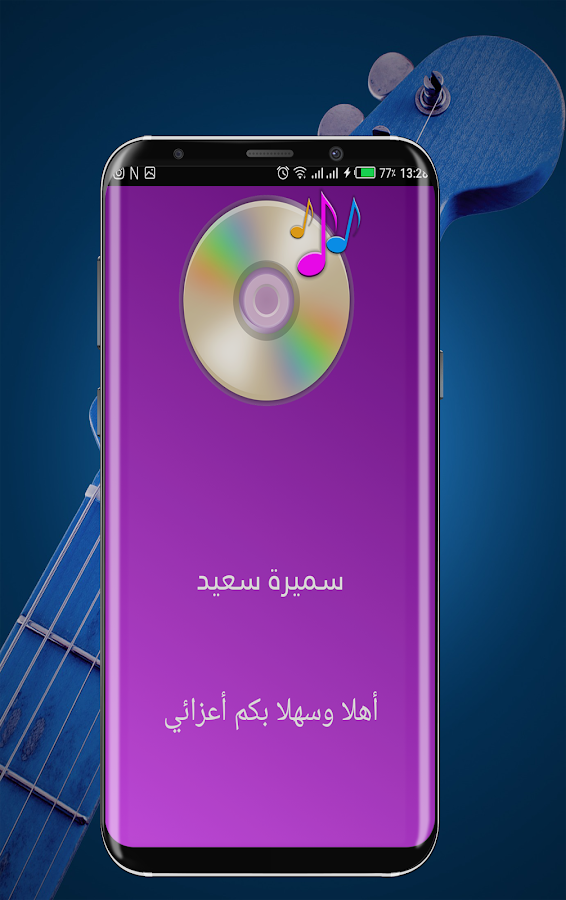 Songs of Samira Said 0 1 APK Download - Android Music