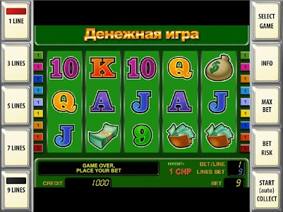 Geminator 5 best slot machines 1.0.15 screenshot 11