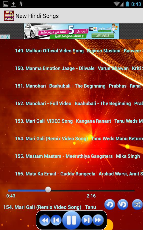 Top 200 New Hindi Songs Hits 42 Apk Download Android Music