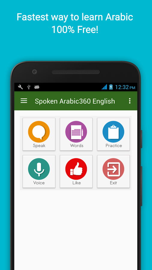 Spoken Arabic 360 English 3 1 APK Download - Android
